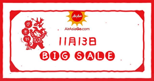 今年Last Big Sale!香港飛沙巴、澳門飛曼谷【訂酒店、機票$0】,今晚12時(即11月13日零晨)開搶 - AirAsiaGo