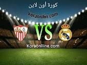 كورة اون لاين مباراة ريال مدريد مع اشبيلية اليوم الدوري الاسباني