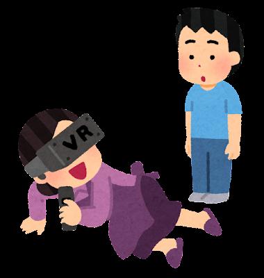 VRゲーム中に見られる人のイラスト(親)