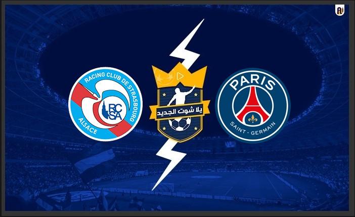 نتيجة مباراة باريس سان جيرمان وستراسبورج اليوم  بطولة الدوري الفرنسي