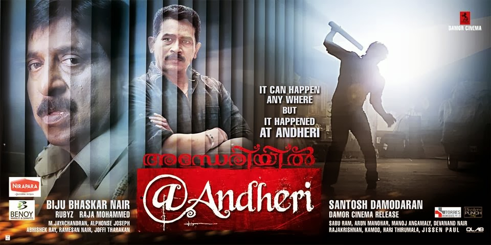 '@ Andheri' movie in theatres