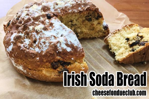 アイリッシュ・ソーダブレッドのレシピ Irish Soda Bread