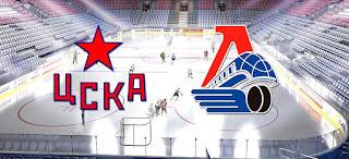 ЦСКА – Локомотив  смотреть онлайн бесплатно 16 сентября 2019 прямая трансляция в 19:30 МСК.