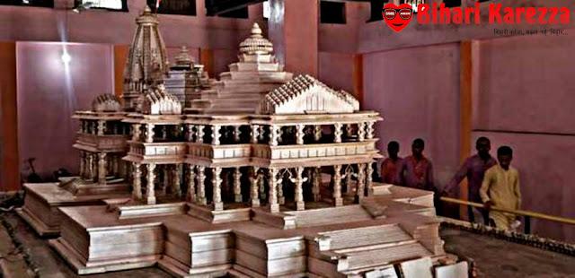 Ram mandir model