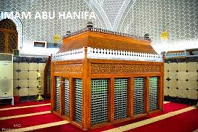 Who is Imam Jafar Sadiq and Imam Abu Hanifa? || shahmeer blog tv