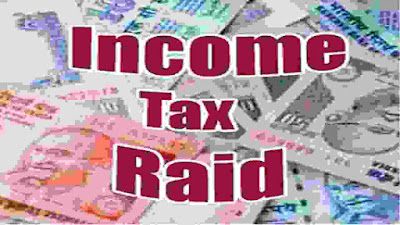 2 bogus firms - 30-cr tax refund scam in Panipat