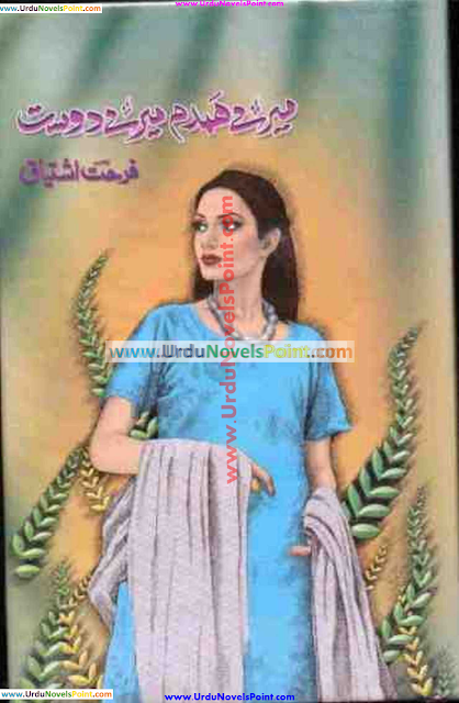Mere Humdam Mere Dost by Farhat Ishtiaq