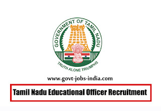 TRB Tamil Nadu Block Educational Officer Recruitment