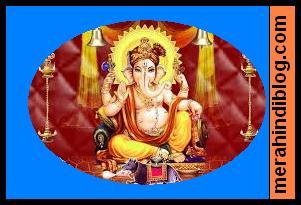 भगवान गणेश का यह अंग जिसने भी देखा वो गया काम से - Ominous part of Lord Ganesha