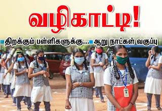 Tamil_News_large_268928420210113213818