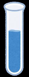 液体が入った試験管のイラスト(青)