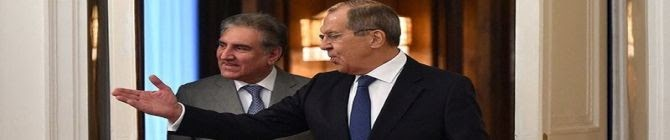 Lavrov Arrives In Pakistan On Rare Visit; To Hold Talks With Top Leadership
