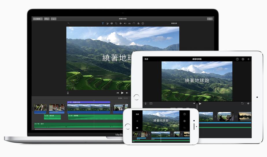 iMovie - 輕鬆在 iPhone 上製作好萊塢風格預告片