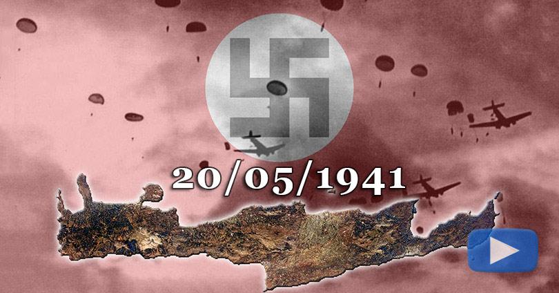 Μάχη-της-Κρήτης-Η-Πύρρειος-Νίκη-των-Γερμανών-Ναζί