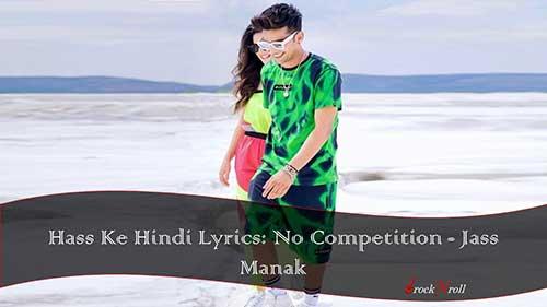 Hass-Ke-Hindi-Lyrics-Jass-Manak