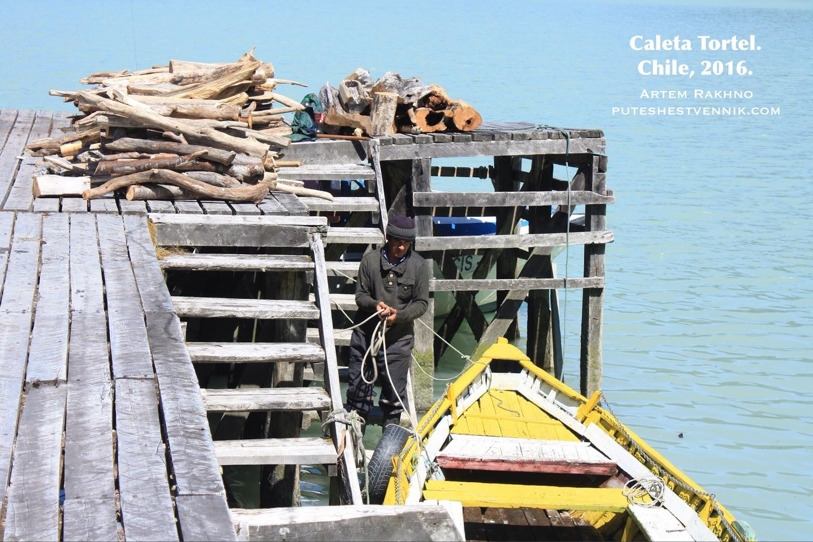 Лодочник в чилийской деревне Калета Тортел