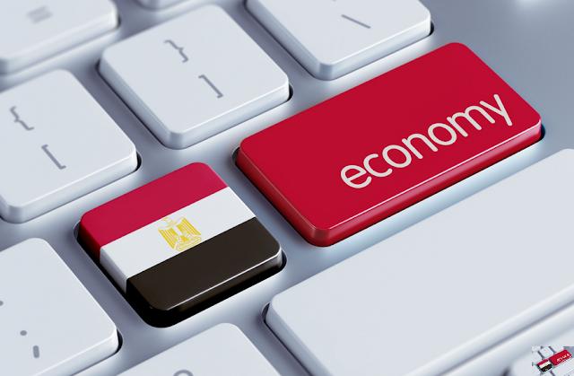 مشروع صغير في مصر