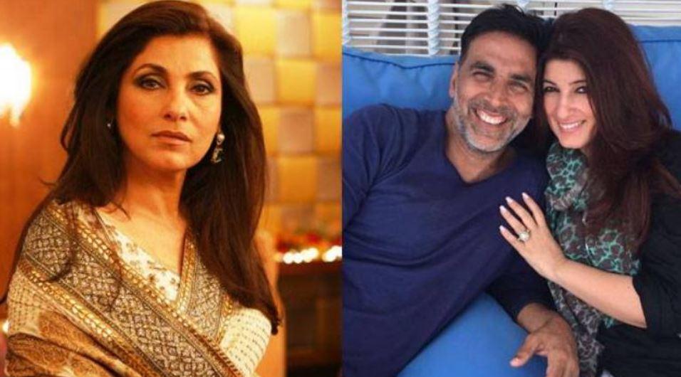 akshay kumar dimple kapadia and twinkle khanna