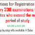 REGISTER FOR THE FEBRUARY 2018 EXAMINATIONS