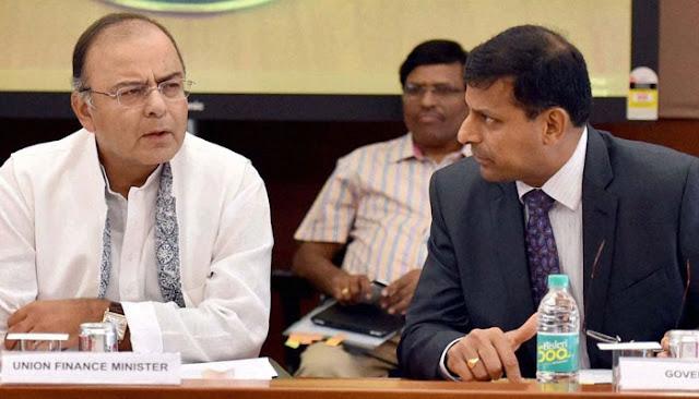 बैंक के गवर्नर रघुराम राजन को तत्काल बर्खास्त किये जाने की मांग