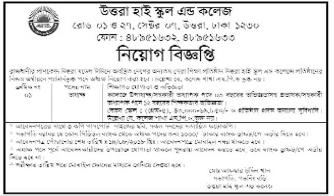 Uttara High School Recruitment Circular 2018