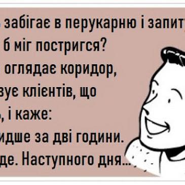Профілактичний клієнт )