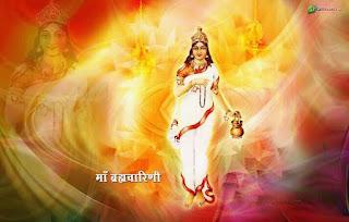 नवरात्रि के दुसरें दिन माता ब्रम्हचारिणी की उपासना की जाती हैं