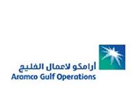 شركة أرامكو لأعمال الخليج، تعلن عن توفر 5 فرص وظيفية شاغرة لحملة البكالوريوس فما فوق