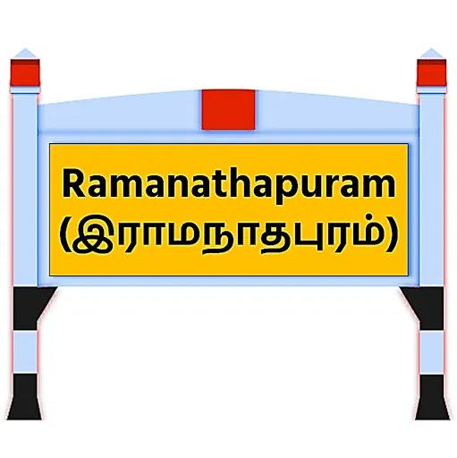 Ramanathapuram News in Tamil