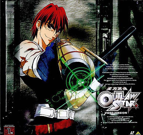 Ngoài Vòng Pháp Luật- Seihou Bukyou Outlaw Star