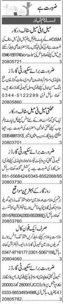 Daily Newspaper Classified jobs 2021 in islamabad