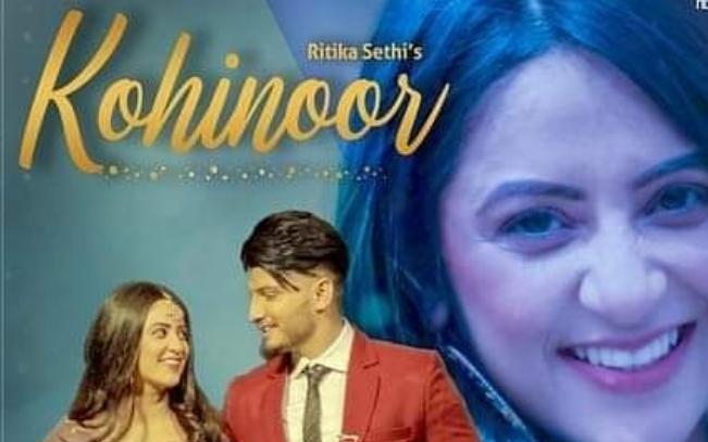 Kohinoor Lyrics - Ritika Sethi - Download Video or MP3 Song