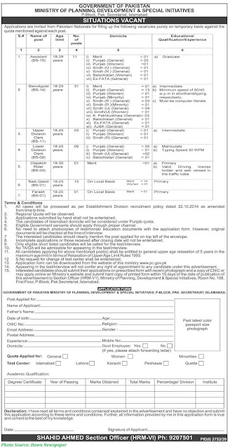 Ministry of Planning Development and Special Initiatives Jobs November 2020 - Assistants, Steno, UDC, LDC and Others