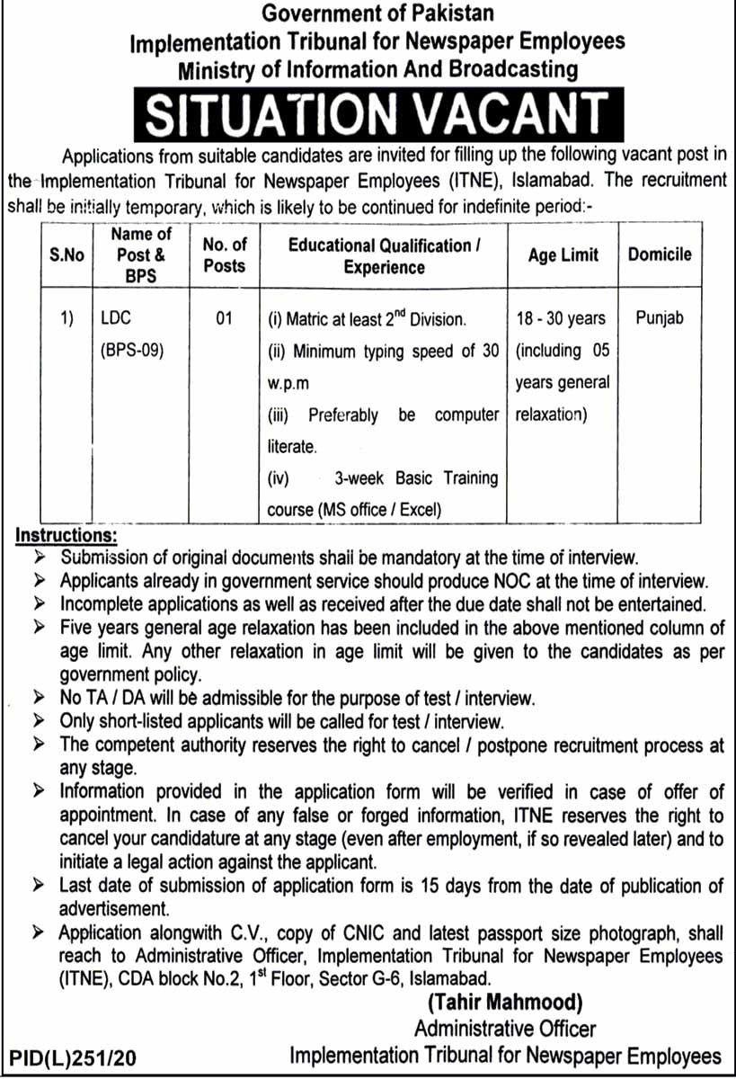 Latest jobs in Ministry of Information & Broadcasting Islamabad 2020