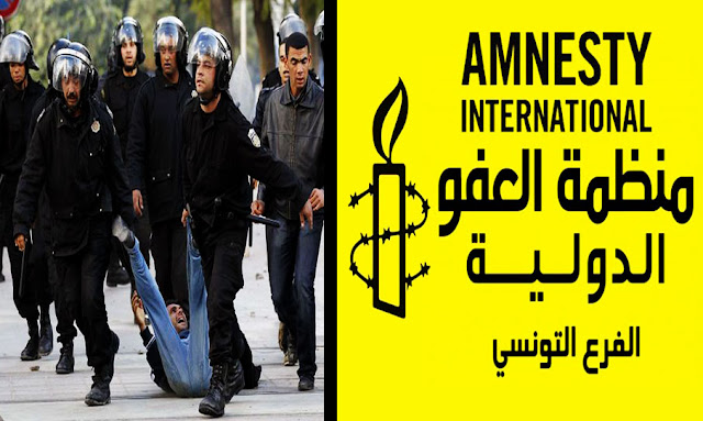 Tunisie - Amnesty International: Non au recours à la force excessive