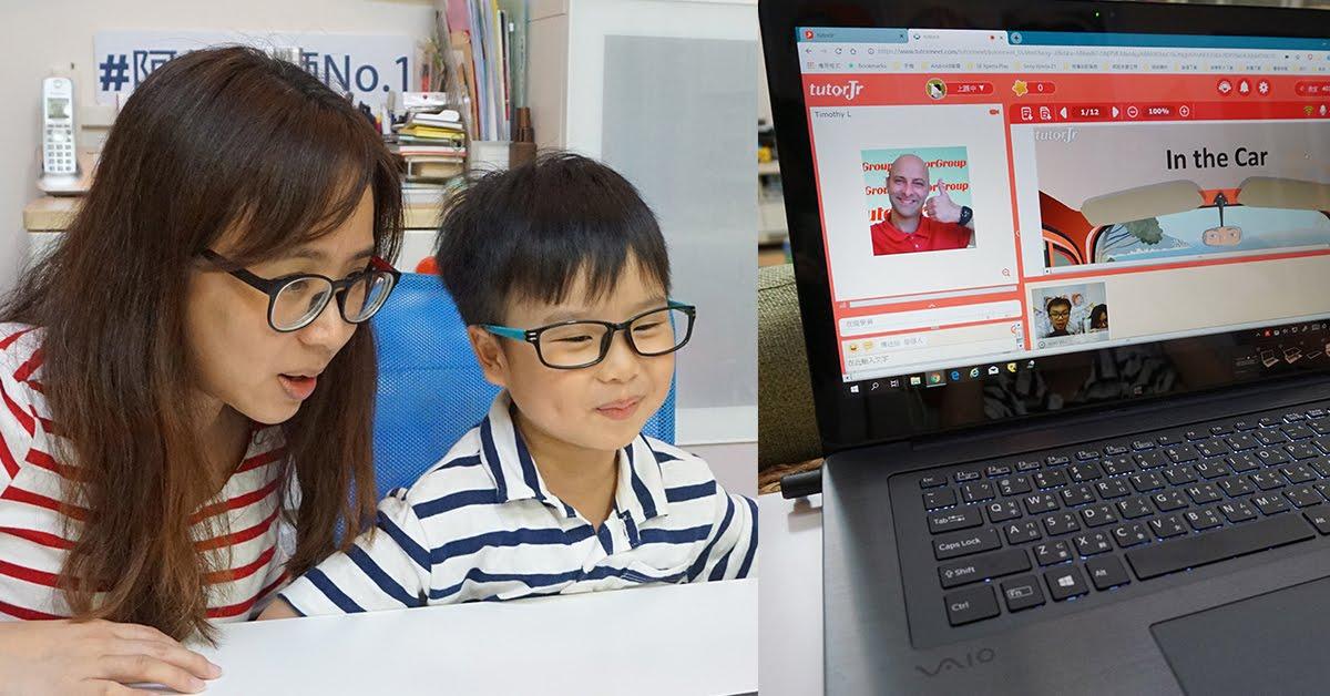 tutorJr_DJKIKI.jpg-學英文就是要勇敢開口說 │ tutorJr青少兒線上教育平台