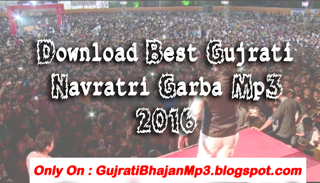 All Best Gujrati Garba Navratri Spacial Dandiya Mp3 2016