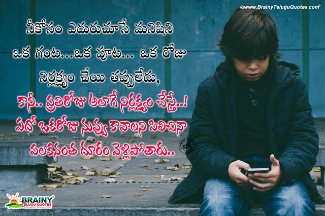 Heart touching Telugu life quotes with hd wallpapers,Life Lesson Quotes, Life Lessons,Touching Words,Love Quotes,Best telugu heart touching Love Quotes with hd images,Best Life Inspiration Telugu Quotations and Images, Telugu Quotes images,Best Quotes,Life Quotes,Love Quotes In Telugu,Touching Words,best saying inspirational life quotes and sayings about love and life in telugu,life quotes in telugu language,real life quotes in telugu,telugu quotes on life download,telugu quotes on life in telugu language,life quotes in telugu text,telugu quotes on life with images,telugu quotations on success,telugu inspirational quotes wallpapers .