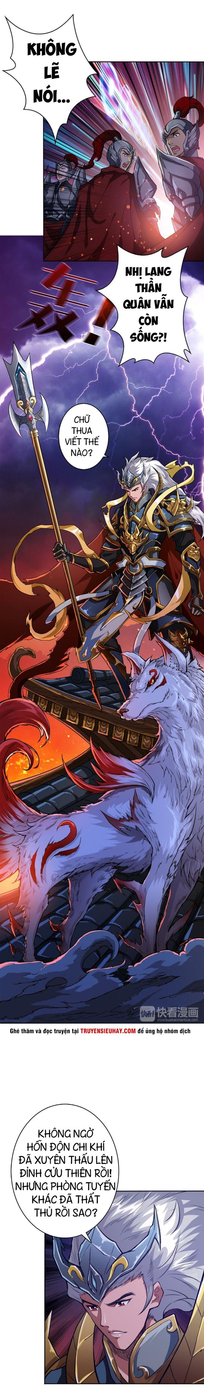 Phệ Thần Kỷ chap 0 - Trang 6