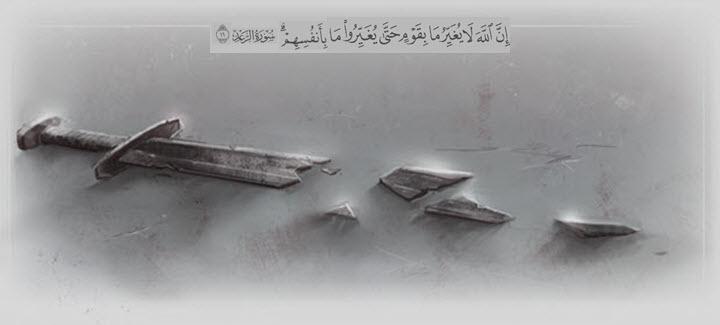 من أعظم أسباب انحطاط المسلمين فقدهم كل ثقة بأنفسهم