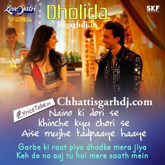 Dholida Dholida ( Love Ratri ) dj Amit Kaushik 2019