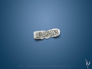 Golongan Yang Selamat (Al-Firqah An-Naajiyah)