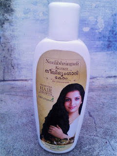 DHATHRI NEELIBHRINGADI OIL REVIEW
