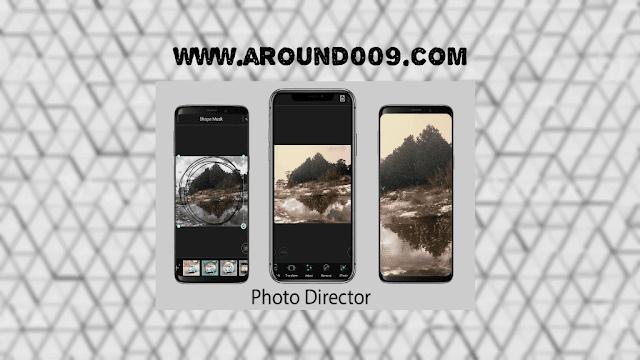 تطبيق التعديل على الصور للاندرويد 2020