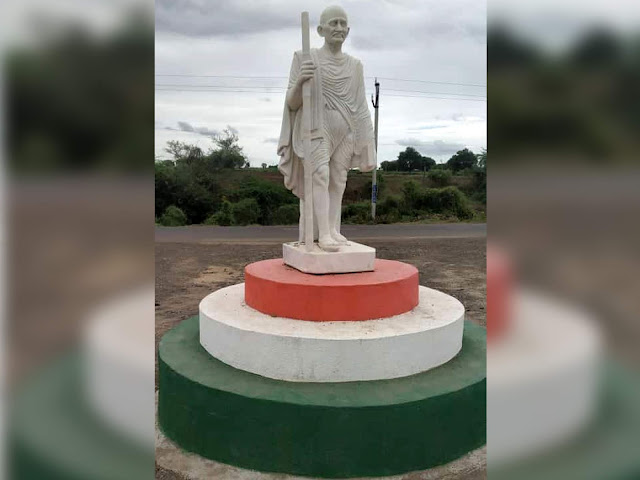 Mahatma Gandhi Ji Photo