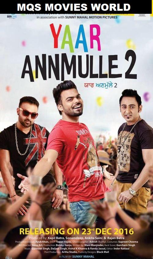 punjabi full movies downloading
