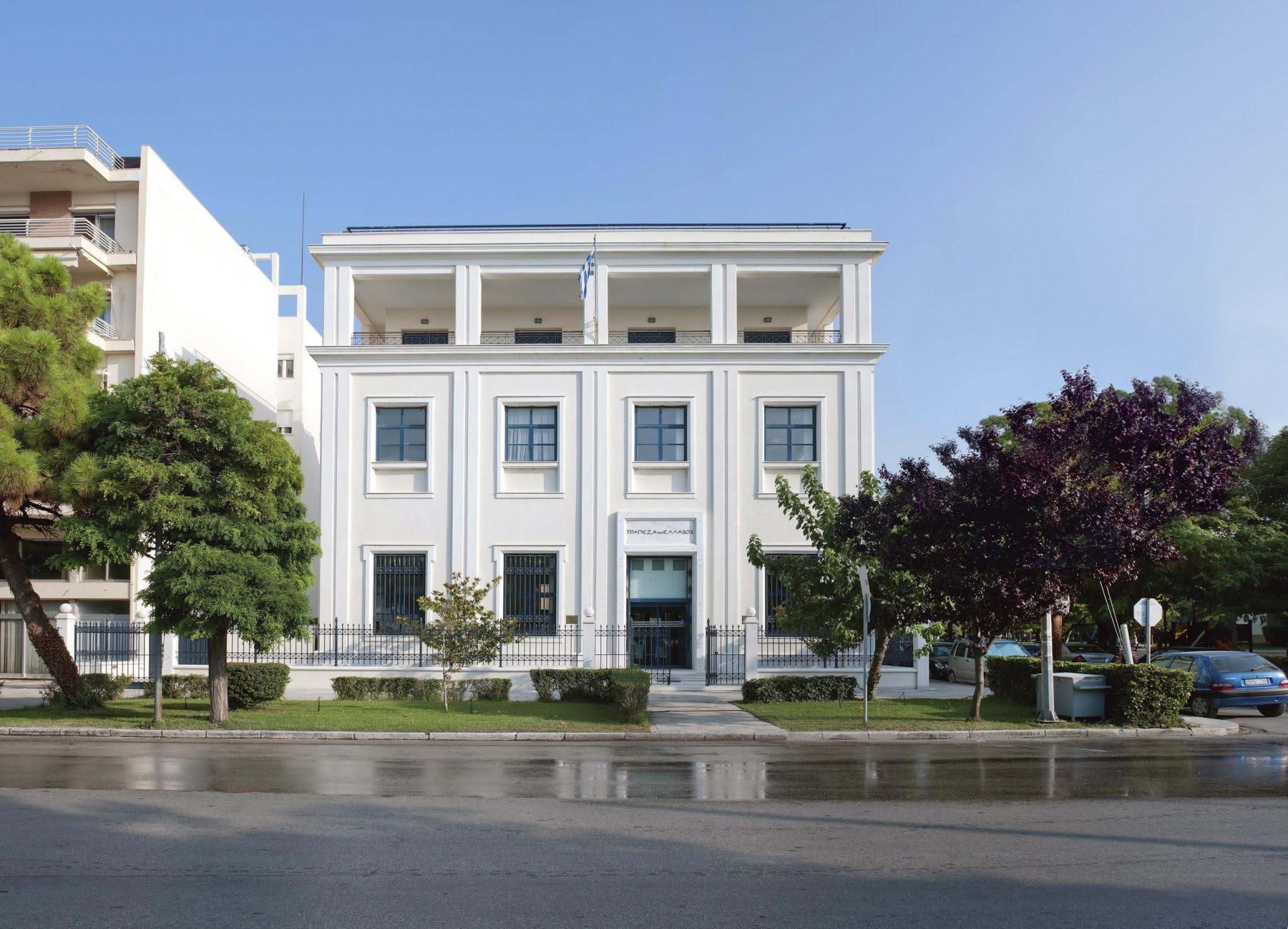Αλεξανδρούπολη: Κινητοποίηση για την Τράπεζα της Ελλάδας