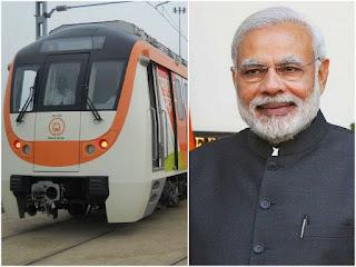 PM Narendra Modi Inaugurates Nagpur Metro