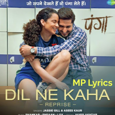 Dil Ne Kaha Reprise (Jassie Gill) lyrics for songs | MP3 download