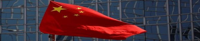 China Is Taking Its South China Sea Strategy To Himalayas